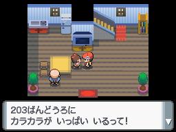 Les troupeaux de Pokémon Pokémon Diamant et Perle