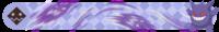 New Pokémon Snap - Titre d'exploration - Fan du type Spectre