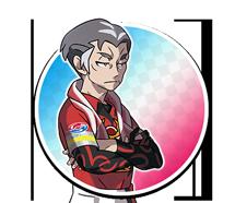 Champion d'Arène Kabu Pokémon Épée et Bouclier