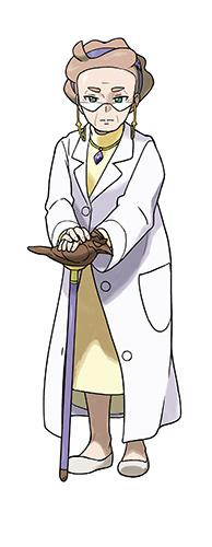 Professeur Magnolia Pokémon Épée et Bouclier