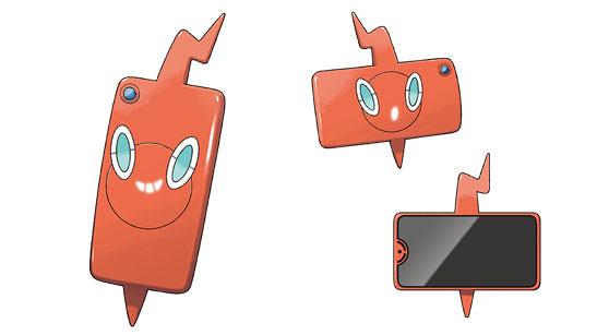 Pokédex et Motismart Pokémon Épée et Bouclier