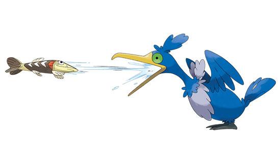 Nigosier Pokémon Épée et Bouclier