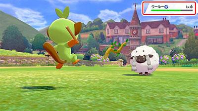 Nouvelle attaque de Ouistempo Pokémon Épée et Bouclier