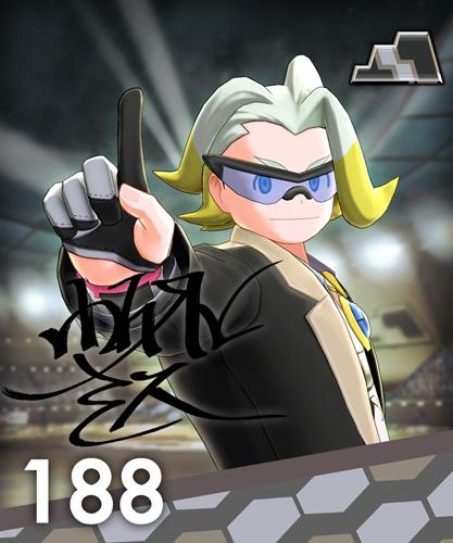 Champion d'Arène Chaz Pokémon Épée et Bouclier