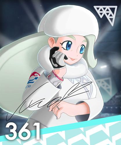 Championne d'Arène Lona Pokémon Épée et Bouclier