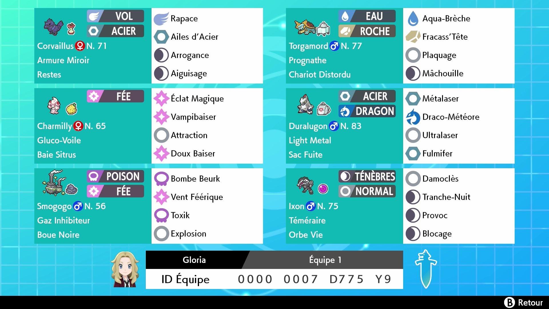 Équipe d'Emprunt Pokémon Épée et Pokémon Bouclier