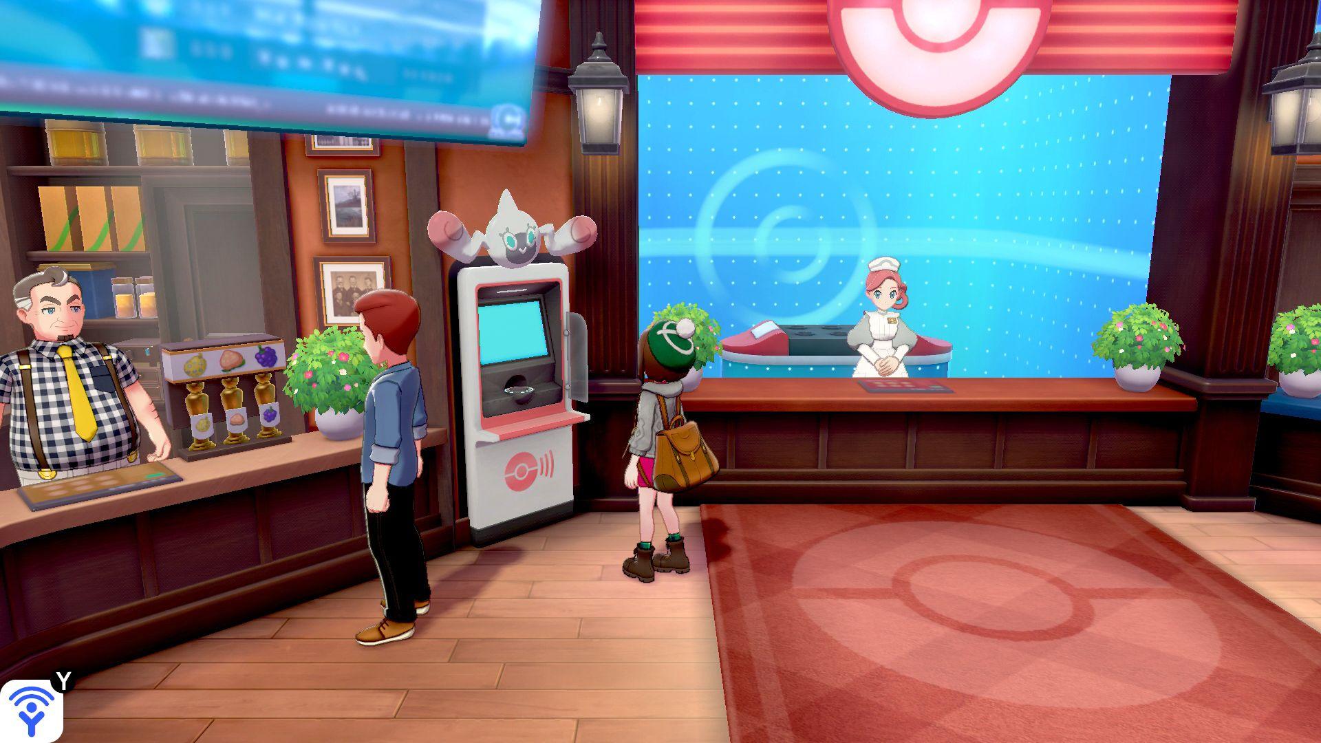 Centre Pokémon Pokémon Épée et Bouclier