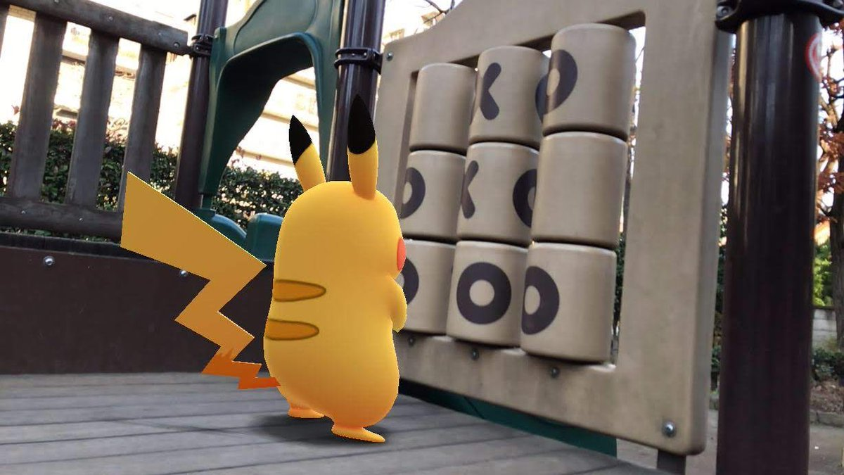 Pokémon GO : nouvelle fonctionnalité, le Cliché GO