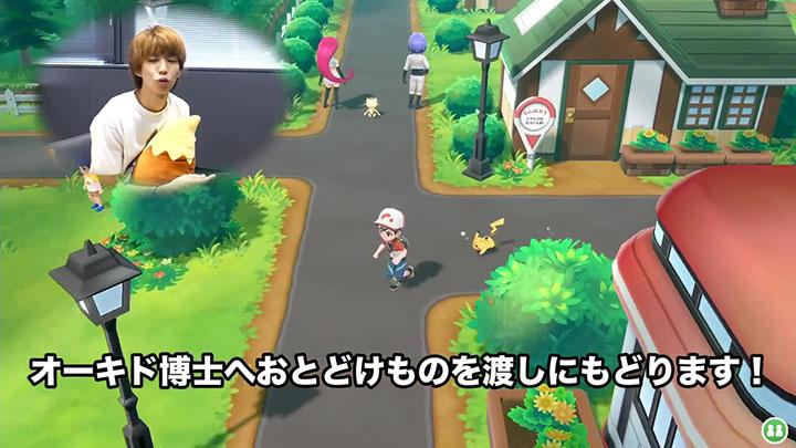 Gameplay de Pokémon Let's Go Pikachu et Évoli