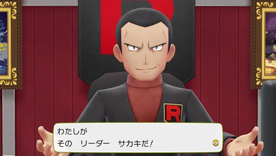 Giovanni Team Rocket Pokémon Let's Go Pikachu et Évoli