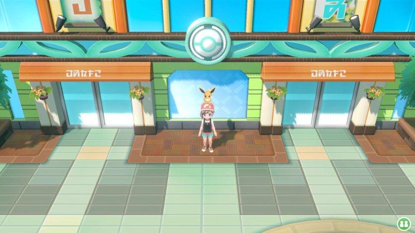 Céladopole Pokémon Let's Go Pikachu et Évoli