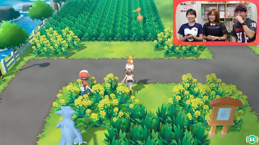Pokémon Let's Go Évoli et Pikachu - Route 17