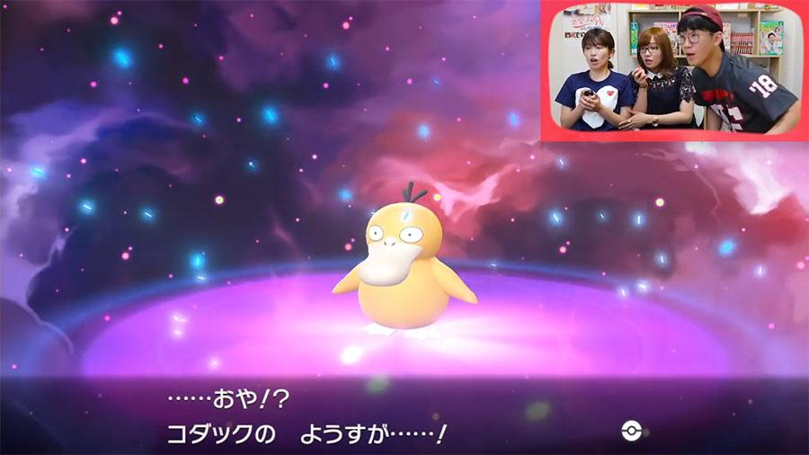 Pokémon Let's Go Évoli et Pikachu - Évolution