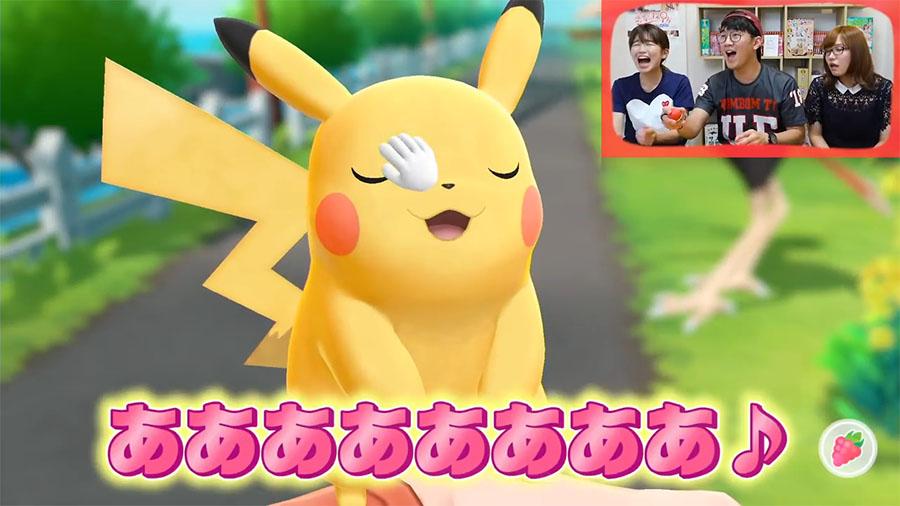 Pokémon Let's Go Évoli et Pikachu - Poké Récrée