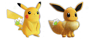 Accessoire Fleur Blanche Let's Go Pikachu et Let's Go Évoli