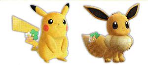 Accessoire Fleur Verte Let's Go Pikachu et Let's Go Évoli