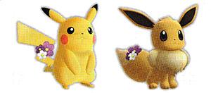 Accessoire Fleur Violette Let's Go Pikachu et Let's Go Évoli