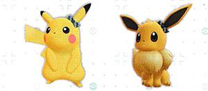 Accessoire Noeud Élégant Let's Go Pikachu et Let's Go Évoli