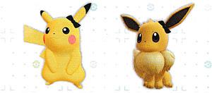 Accessoire Noeud Noir Let's Go Pikachu et Let's Go Évoli