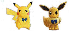 Accessoire Ruban Bleu Let's Go Pikachu et Let's Go Évoli
