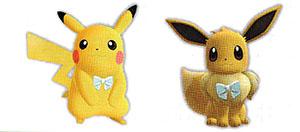 Accessoire Ruban Dentelle Let's Go Pikachu et Let's Go Évoli