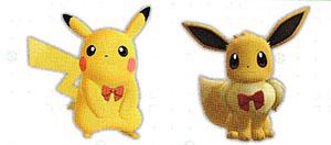 Accessoire Ruban Rouge Let's Go Pikachu et Let's Go Évoli