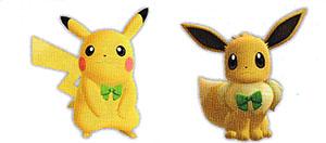 Accessoire Ruban Vert Let's Go Pikachu et Let's Go Évoli