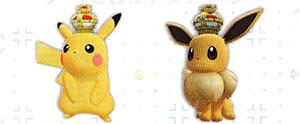 Couronne Pokémon Let's Go Pikachu et Let's Go Évoli