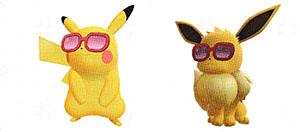 Lunettes Aurore Let's Go Pikachu et Let's Go Évoli