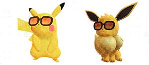 Lunettes Crépuscule Let's Go Pikachu et Let's Go Évoli