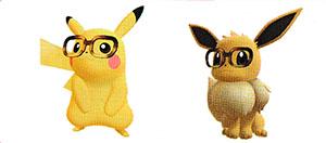 Lunettes Montures Marrons Let's Go Pikachu et Let's Go Évoli