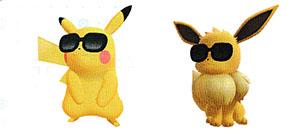 Lunettes Nuit Noire Let's Go Pikachu et Let's Go Évoli