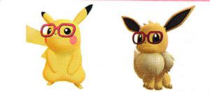 Lunettes Montures Rouges Let's Go Pikachu et Let's Go Évoli