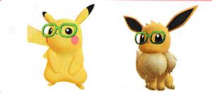 Lunettes Montures Vertes Let's Go Pikachu et Let's Go Évoli