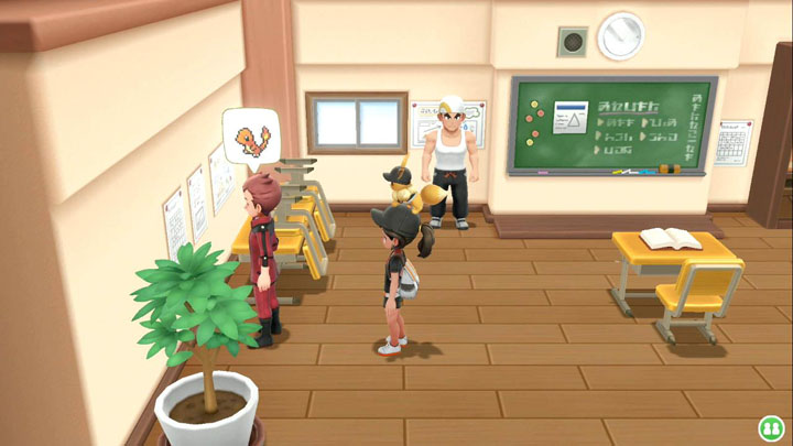 Expert Salamèche Pokémon Let's Go Pikachu et Let's Go Évoli