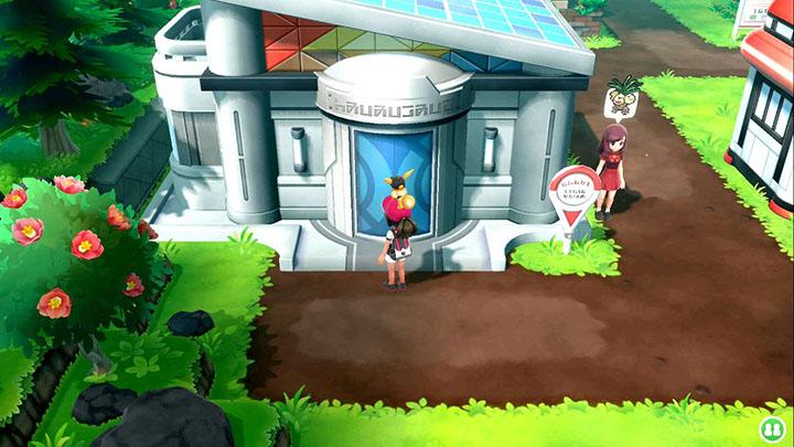 Avoir les 3 Pokémon Fossiles dans Pokémon Let's Go Pikachu et Let's Go Évoli