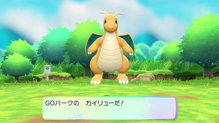 Capturer vos Pokémon dans le Go Park - Pokémon Let's Go Pikachu et Évoli