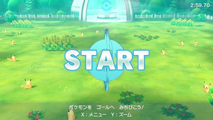 Mini-Jeu Pokémon à GoGo - Complexe Go Park - Pokémon Let's Go Pikachu et Évoli