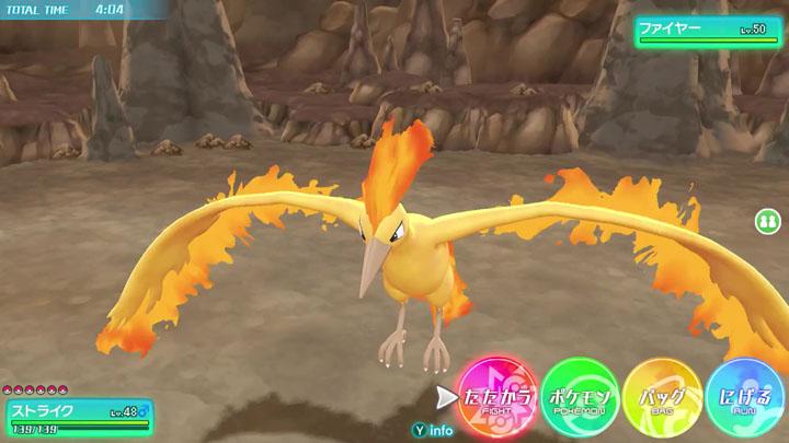 Capturer Sulfura Pokémon Let's Go Pikachu et Évoli