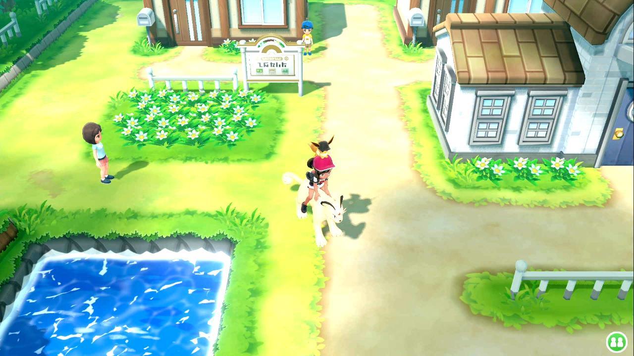 Monture Persian Pokémon Let's Go Pikachu et Évoli