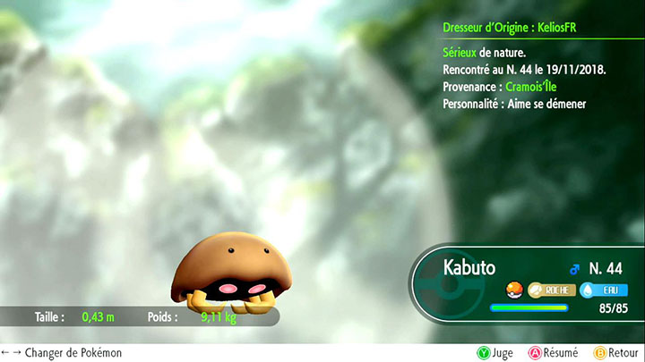 Kabuto - Pokémon offert à Cramois'Île - Pokémon Let's Go Pikachu et Pokémon Let's Go Évoli