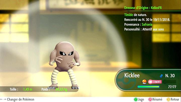 Kicklee - Pokémon offert au Dojo Safrania - Pokémon Let's Go Pikachu et Pokémon Let's Go Évoli