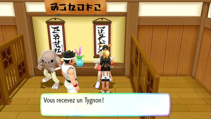 Tygnon - Pokémon offert au Dojo Safrania - Pokémon Let's Go Pikachu et Pokémon Let's Go Évoli