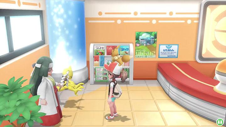 Influenceuse des natures de Bonne Aventure Pokémon Let's Go Pikachu et Évoli