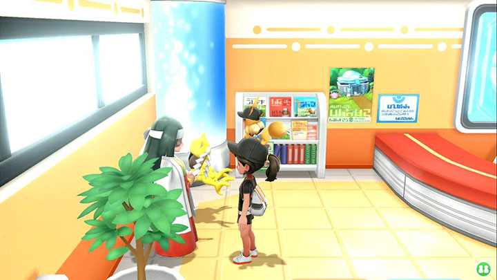 Influenceuse de nature - Pokémon Let's Go Pikachu et Let's Go Évoli