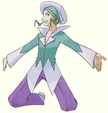 Marc d'Atalanopolis Pokémon Rubis et Saphir