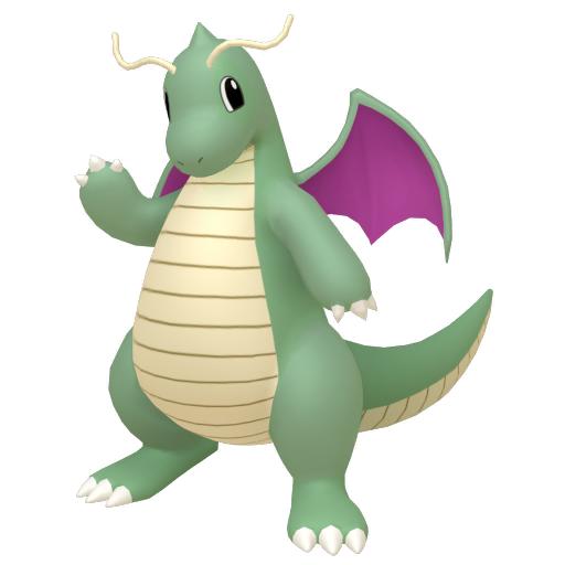 Artwork shiny de Dracolosse Pokémon Épée et Bouclier