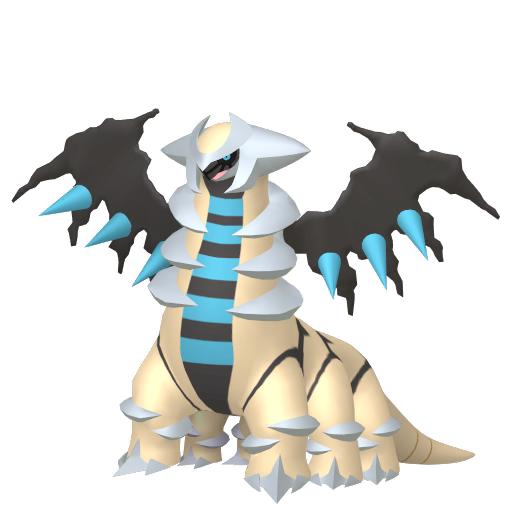 Artwork shiny de Giratina Pokémon Épée et Bouclier