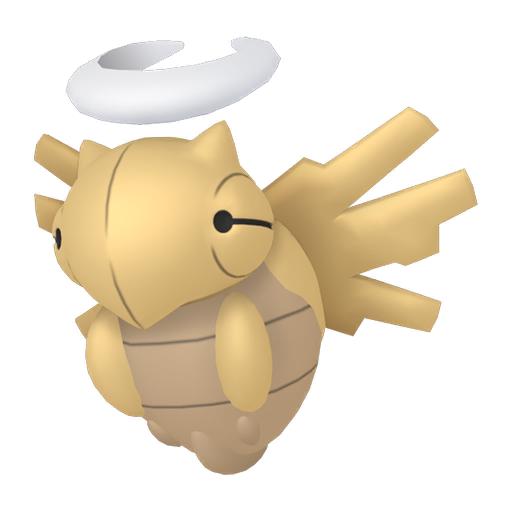 Artwork shiny de Munja Pokémon Épée et Bouclier