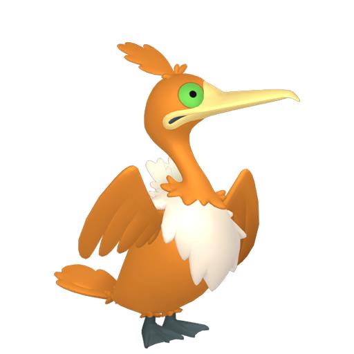 Artwork shiny de Nigosier Pokémon Épée et Bouclier